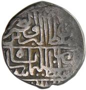 Dirhem - Suleiman I – avers