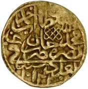 Sultani - Ahmed I – avers