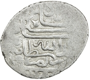 Shahi - Murad III (Basra) – avers