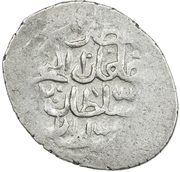 Shahi - Murad III (Basra) – revers