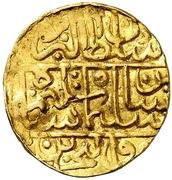 Sultani - Suleiman I (Mosul; type 1) – avers