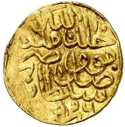 Sultani - Suleiman I (Mosul; type 1) – revers
