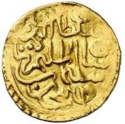 Sultani - Suleiman I (Mosul; type 2) – avers
