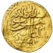 Sultani - Suleiman I (Mosul; type 2) – revers