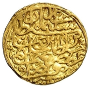 Sultani - Suleiman I (Mosul; type 3) – avers