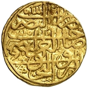Sultani - Suleiman I (Mosul; type 3) – revers