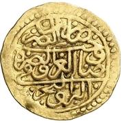 Sultani - Mehmed III – revers