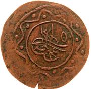 2 Para - Mahmud II – avers