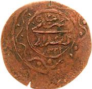 2 Para - Mahmud II – revers