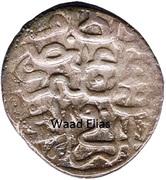 Dirhem - Murad III – avers
