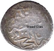Dirhem - Murad III (Mosul) – avers