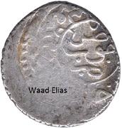 Dirhem - Murad III (Mosul) – revers