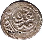 Dirhem - Murad III – revers