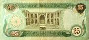 25 Dinars – revers