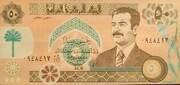 50 Dinars – avers