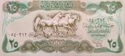 25 Dinars – avers