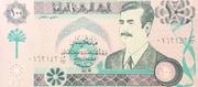 100 Dinars – avers