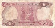 5 Dinars -  revers