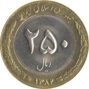 250 rials -  revers