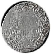 Shahi - Isma'il I Safavi – revers