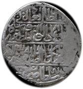 Shahi - Isma'il I Safavi – avers