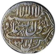 Abbasi - Tahmasb II Safavi – revers