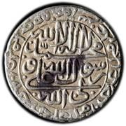 Abbasi - AmirArsalan Khan Afshar – revers