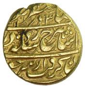 Mohur ashrafi - Shahrukh Afshar [2nd reign] – avers