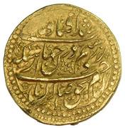 Mohur Ashrafi - Karim Khan Zand – avers