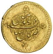 Mohur Ashrafi - Karim Khan Zand – revers