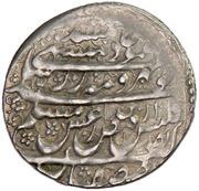 5 Shahi - Mahmud Hotaki (Afghans Reign) – avers