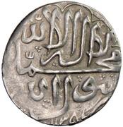 5 Shahi - Mahmud Hotaki (Afghans Reign) – revers