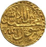 Ashrafi - Mahmud Hotaki (Afghans reign) – revers