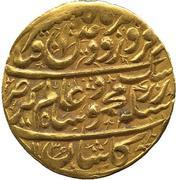 Ashrafi - Mahmud Hotaki (Afghans reign) – avers