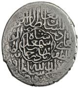 2 Shahi - Isma'il I Safavi – avers