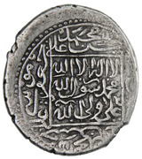 2 Shahi - Isma'il I Safavi – revers