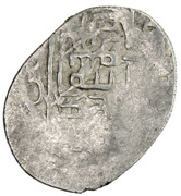 ½ Shahi - Isma'il I Safavi – revers