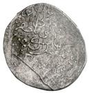 ½ Shahi - Isma'il I Safavi – avers