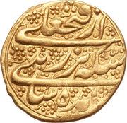1 Tumân - Fatḥ Alī Qājār (Tehrān mint) – revers