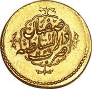 Mohur Ashrafi - Karim Khan Zand (Type B; Esfāhān mint) – avers