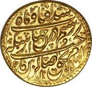 Mohur Ashrafi - Karim Khan Zand (Type B; Esfāhān mint) – revers