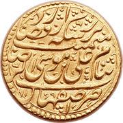 Mohur Ashrafi - Mohammad Hasan Qajar (Type A; Esfāhān mint) – avers