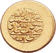 Mohur Ashrafi - Mohammad Hasan Qajar (Type A; Esfāhān mint) – revers