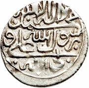 Shahi - Mohammad Hasan Qajar (Type A; Tabrīz mint) – revers