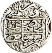 Shahi - Mohammad Hasan Qajar (Type B; Tabrīz mint) – avers