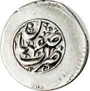 Shahi - Mohammad Hasan Qajar (Type B; Tabrīz mint) – revers