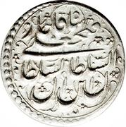 ⅕ Rial - Fatḥ Alī Qājār (Type C; Tabrīz mint) – avers