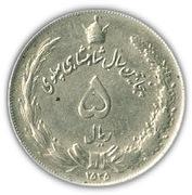 5 rials - Muhammad Reza Pahlavi  -  avers