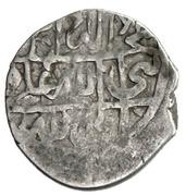 Shahi - Abbas I Safavi (Baghdad mint) – revers