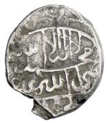Shahi - Abbas I Safavi – revers